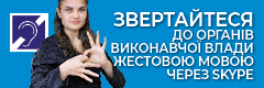 contact_center_banners_240x80
